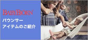 O-BABY.netの