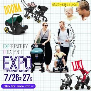 EXPERIENCE EXPO by O-BABY.net開催致します^^